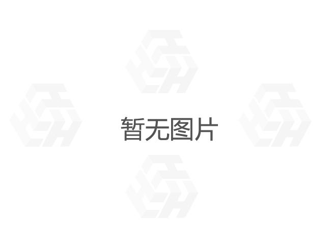 榆林市榆阳区美馨物业服务有限公司法人授权签字仪式
